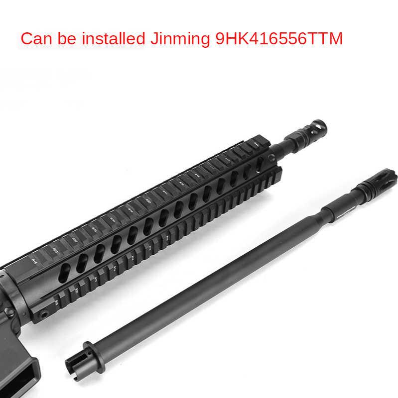 TOtrait страйкбол тактический водяной пулемет обновление материала передача кольцо вогнуто-выпуклая стабилизация кольцо J9 LTD416 QD77