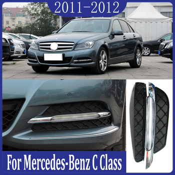 2pcs For Mercedes-Benz C Class W204  2011-2012 6000K White Light LED Daytime Driving Running Light DRL Car Fog Lamp