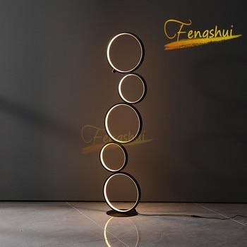 Ring Floor Lamp Lights  1