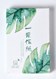 Green Leaf Paper Postcard(1pack=30pieces)