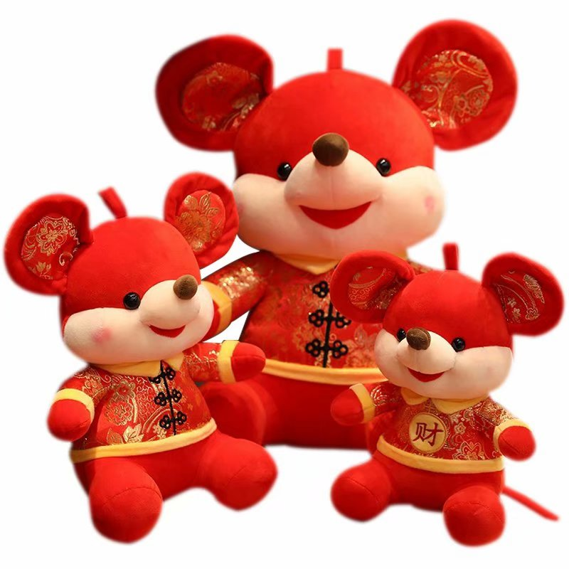 2020 Rat Year Mascot Toy New Year Plush Rad Mouse Soft Doll Chinese New Year Party Decoration Gift