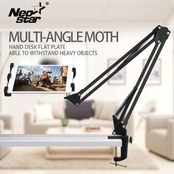 Universal Tablet Stand Holder Long arm For Ipad 2 3 4 Air Mini For Samsung Lenovo Lazy Bed Desk Mount For 6-11 Inch Tablet PC стилус 3 x iphone 3g 3gs 4 4s ipad 2 3 samsung htc tablet pc