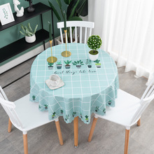simanfei modern decorative table cloth rectangle tablecloth home kitchen square printing party banquet dining table cover Round PVC Tablecloth Waterproof Potted Printing Table Cloth Kitchen Table Cover Home Dining Room Glass Soft Cloth Table Mat