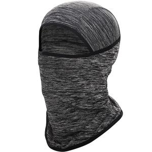 High Elasticity Fishing Mask S
