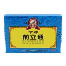 6Pcs/Set Natural Herbal Prostatic Antibacterial Gel Chronic Prostatitis Andrology Urinary Medicinal
