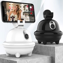 Auto Smart Shooting Camera 360°Rotating PTZ Object Tracking Holder All-in-one Rotation