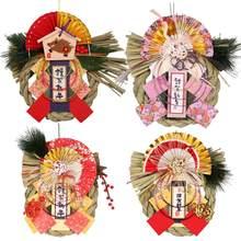 Pendentif mural de paille de Style japonais | Ornement de nouvel an, paille Exorcise mal artisanal, décoration de maison de Restaurant D
