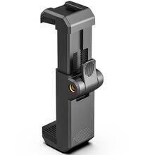 Ulanzi ST 26แนวตั้งยิงโทรศัพท์ Mount ผู้ถือโทรศัพท์สมาร์ทโฟน Vlog ขาตั้งกล้องรองเท้าเย็นสำหรับไฟ LED ไมโครโฟน