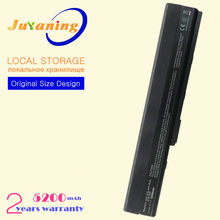 5200 мАч аккумулятор для ноутбука Asus K52JB K52JC K52JE K52JK K52Jr A41-K52 A42-K52 A31-B53