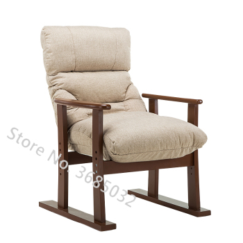 Fashion home leisure chair solid wood recliner reclining nap chair garden old man chair lunch break chair
