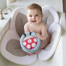 Baby Bath Flower Pad for Baby Blooming Sink Bath Infant Sunf