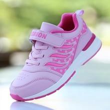 HOBIBEAR New Children Girls Running Shoe Pink Purple Girl Sneakers Kids Hook Loop Jogging Shoes Non Slip Sport Trainers Girls