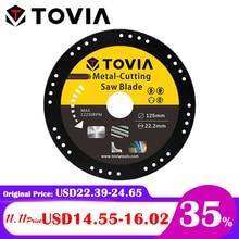 TOVIA 125mm יהלומים עגולים ראה להב חיתוך פלדת נירוסטה אלומיניום דיסק חיתוך מתכת להב מסור 115mm מסור דיסק