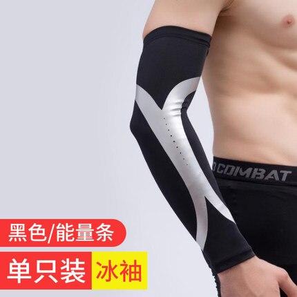 High Elastic Basketball Arm Sleeves Armband Soccer Volleyball running socks warm  training sports protective equipment 1