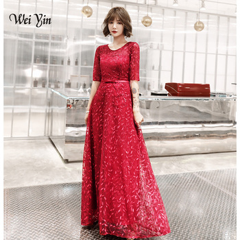 AE0147 wei yin Robe De Soiree 2020 Women's Sexy A-line Half Sleeves O-neck Lace Cheap Evening Dress Party Gowns