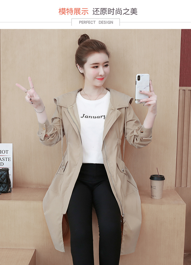 #3566 Long Coat Women Loose Windbreaker Jacket Women Split Casual Thin Jacket With Hood For Women Loose Fashion Korean Style 7