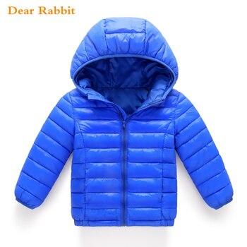 Waterproof Jacket 1