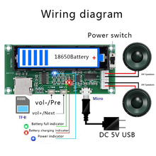 Pam8403 placa de amplificador digital bateria de lítio titular pode carregado duplo canal 2*3w estéreo classe d amplificador diy tf jogador cartão
