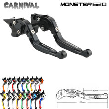 For Ducati 620 MONSTER 620 MTS expandable and adjustable folding motorcycle brake clutch lever 2003 2004 2005 2006 motorcycle for ducati 400 monster 620 monster 620 mts 695 696 796 800 monster folding extendable adjustable brake clutch lever