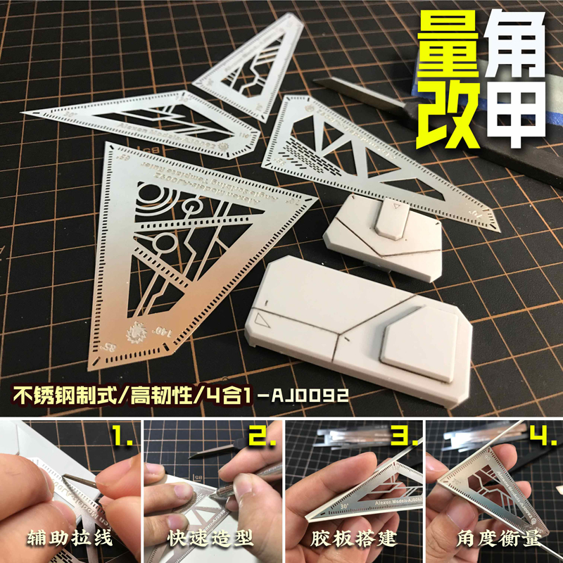 Gundam Armor Edge Engraving Aid Ruler 4In1 Angle Measurement Sribing Template Ruler  Hobby Models Tools