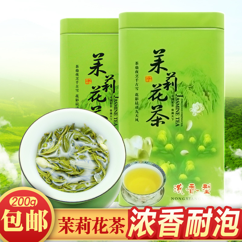 2019 Chinese Jasmine Flower Green Tea Real Organic New Early Spring Jasmine Tea For Weight Loss Health Care