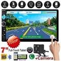 Автомагнитола 2 Din, мультимедийный плеер с сенсорным экраном 7 дюймов, Bluetooth, FM, Android, типоразмер 2 Din
