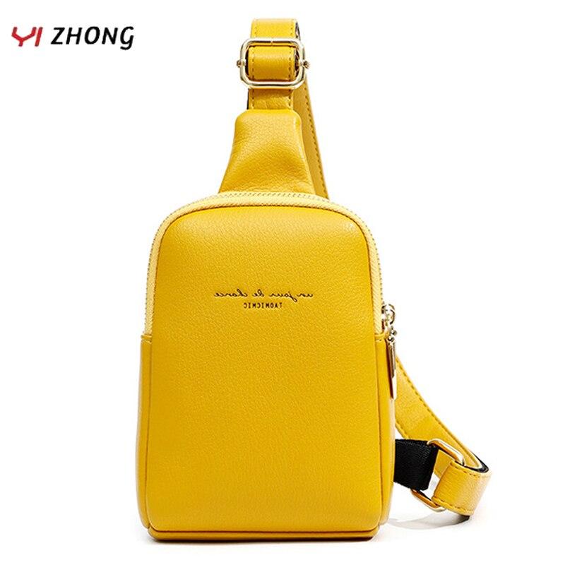 YIZHONG Luxury Leather Small Chest Bags for Women Brand Designer Outdoor Sports Crossbody Bag Female Messenger Bag Purse Bolsos