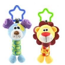 ぶら下げぬいぐるみ赤ちゃんのおもちゃガラガラ素敵な漫画の動物の鐘新生児ベビーカーアクセサリー赤ちゃんのおもちゃ 6 スタイルライオン鹿象WJ148