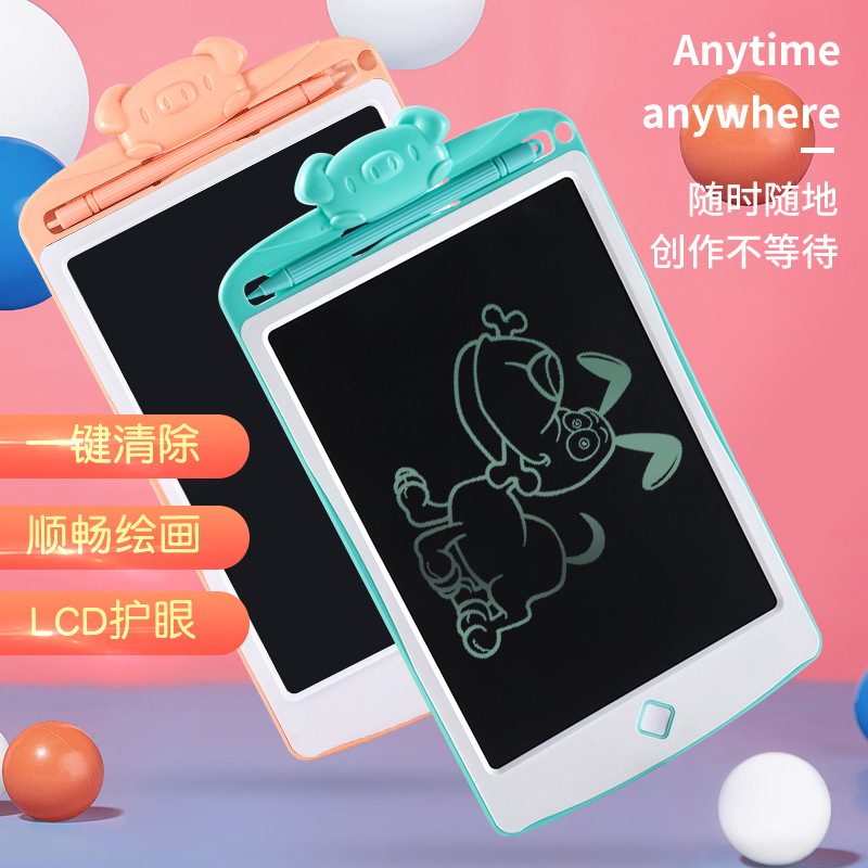 Children LCD Tablet Small Blackboard Household Non-Magnetic Dust-Free Graffiti Painted Sketchpad Baby Electronic Tablet