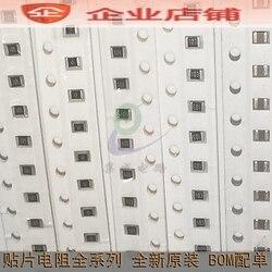 100% novo & original 0402 SMD Resistor 390K 390 1/16W 1% 100 pçs/lote