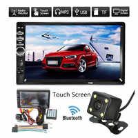Reproductor de Radio para coche pantalla táctil Digital de 7 pulgadas, HD, MP5, 2 din, bluetooth, Multimedia, USB, Monitor de marcha atrás