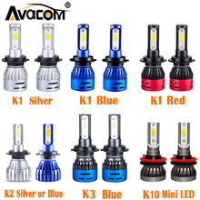 LED H7 H4 H1 H11 H8 รถหลอดไฟ 6000K 9005 9006 HB3 HB4 12V 24V K series COB/1860 Luces LED Para Auto LED Voiture(China)