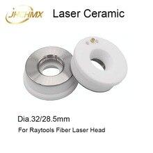 Набор керамических насадок JHCHMX, диаметр 32 мм, для Raytools AK270/BT230/BT240, лазерная головка, лазерный станок Bodor Glorystar