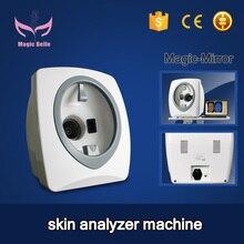 Горячая 3D Зеркало для тестирования кожи лица осмотр увеличивающий анализатор машина для диагностики кожи