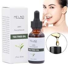 30 мл чистая Чай дерево эфирное масло для лечения акне анти