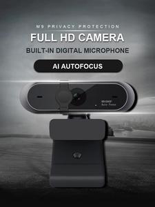 Веб-камера VIP