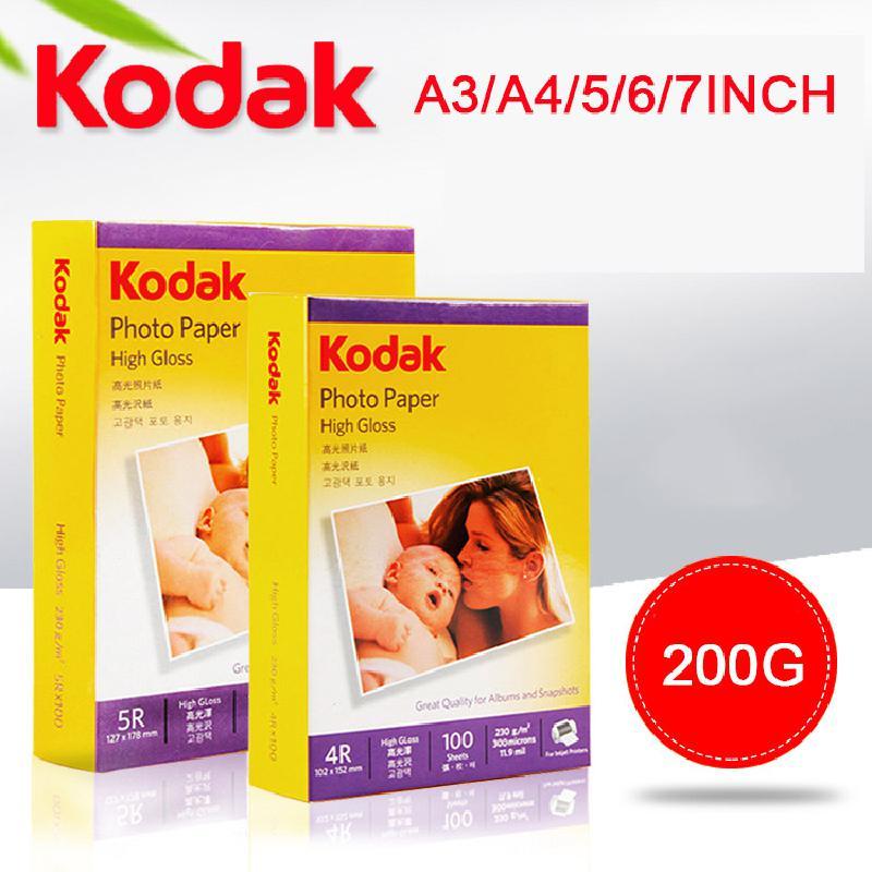 20pcs/100pcs 4R A4 Paper Quality Photo Paper Photo Studio Paper And 20pcs A4 Glossy Photo Paper Suitable For Album Inkjet Photos