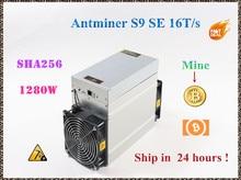 BITMAIN utilise le mineur BTC, Asic BTC S9 SE 16TH/S Bitcoin BCH mineur, mieux que le mineur S9 13.5t 14t S9k S11 S15 S17 T9 + T15 T17
