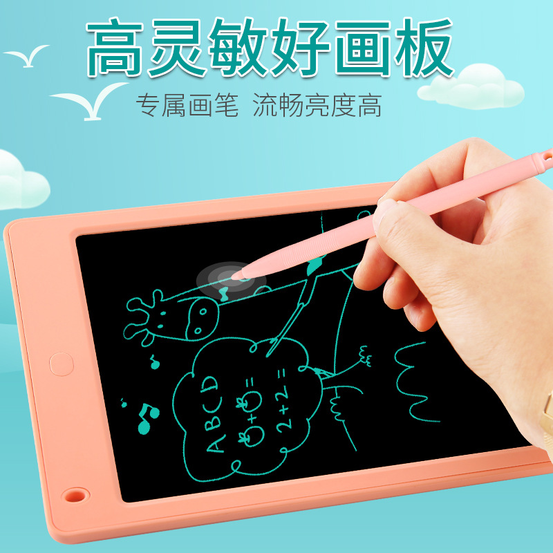 Children Graffiti Liquid Crystal Drawing Board Handwriting Board Small Blackboard Household Non-Magnetic Baby Drawing Board Writ