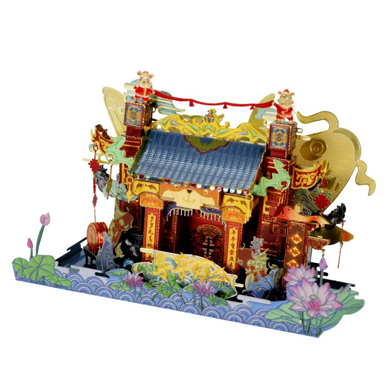 Art Model MU 3D Metal Puzzle Chinatown Building Memorial Archway Model Kits DIY 3D Assemble Jigsaw Toys GIFT For Children Adult
