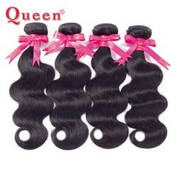 Produkty queen Hair, w magazynie para: Indian włosów ludzkich doczepy typu body wave 100% Remy ludzki włos 1/3/4 wyplata wiązki podwójne pasma włosy w naturalnym kolorze przedłużanie włosów