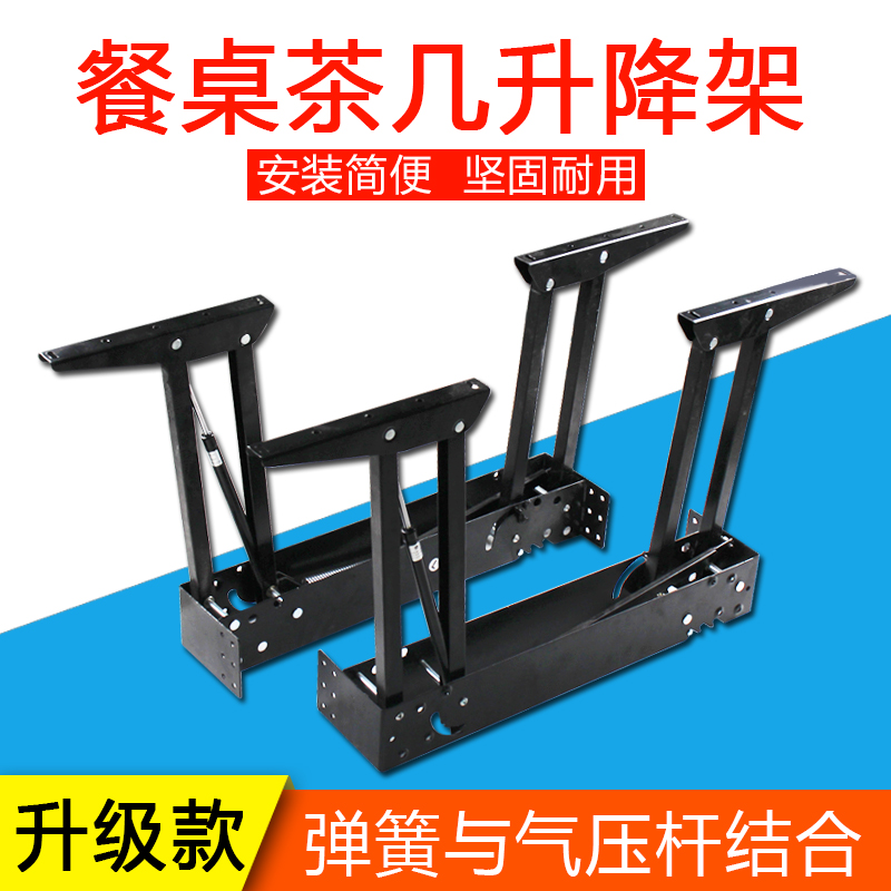 Upgrade  Small Family Simple Table Table Table Lifting Support Desktop Multifunctional Telescopic Support Accessories