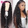 AliPearl-pelucas de cabello humano brasileño, postizo de onda de encaje profundo, suelto, frontal, 130, 150, 180 de densidad, prearrancado, Color Natural Remy