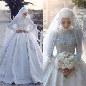 Cheapest 2020 Muslim Wedding Dress Long Sleeves Lace Appliqued Sweep Train Bridal Gowns