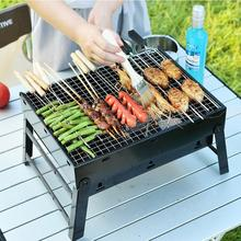 цена на Portable Folding BBQ Grill Easy Assemble Barbecue Charcoal Grill Barbecue Cooking Set for Outdoor Camping Cooking Picnics Hiking