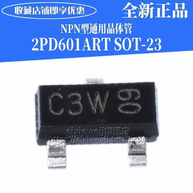 10PCS/LOT   2PD601ART C3W  SOT-23  New Original In Stock
