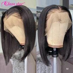 Бразильский парик прямой короткий Боб кружевные передние парики кружевные передние человеческие волосы парики предварительно выщипанные ...