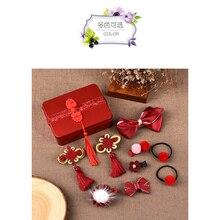 Chinese style childrens jewelry hairpin baby New Year headdress female red hair ball tassel Gege, gift box set