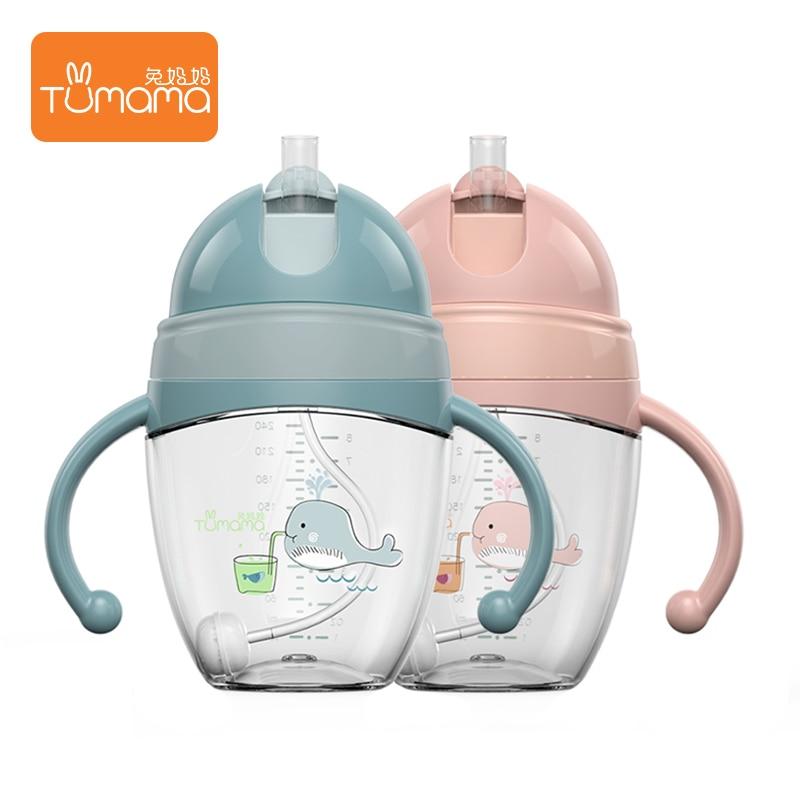 New Baby Feeding Bottles Cups 2 Use Kids Water Milk Bottle Soft Mouth Infant Drink Training Feeding Bottle Biberones Para Bebe