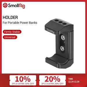 Image 1 - SmallRig Holder for Portable Power Banks Quick Release Clamp Mount For 53mm 87mm Portable Chargers  2336